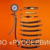 SMC-101 (включает в себя SMC-101/1, 101/1mini, 101/2, 101/2mini, 101/1/2mini)
